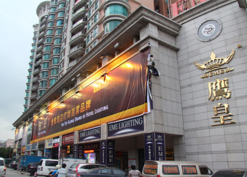 EME Lighting Facade Banner