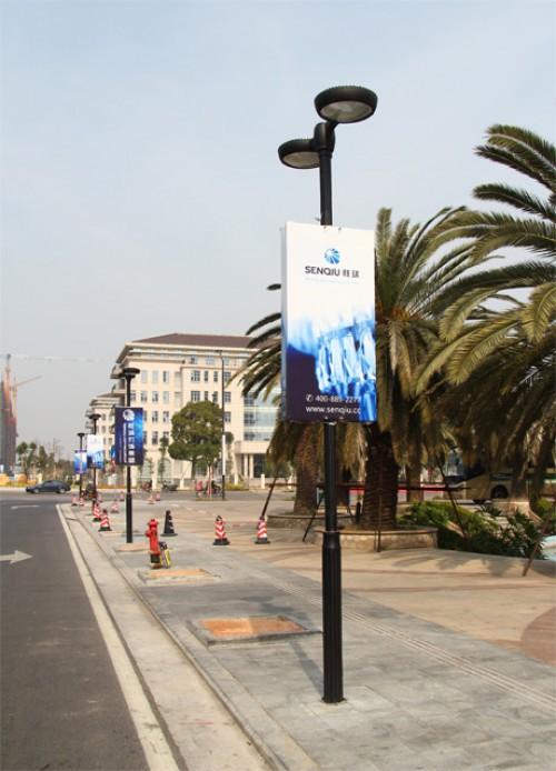 Senqiu Banner across from Guzhen gymnasium