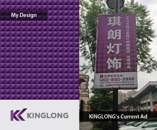 kinglong-designcomparison