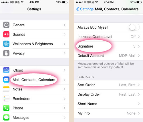 iOS7 Mail Setting 08-09