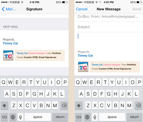 iOS7 Mail Setting 12-13